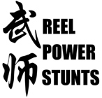 Reel Power Stunts Logo