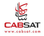 CABSAT 21-23 MARCH 2017 Logo